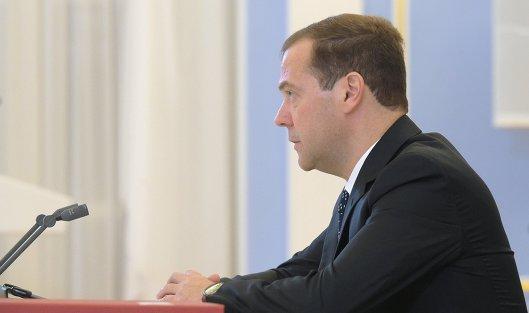 826489720 - Медведев: Поддержка регионов из бюджета РФ в 2017 г вырастет на 9%
