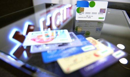 """826491567 - СМИ: Платежная система """"Мир"""" в декабре запустит программу лояльности"""
