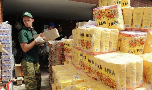 ООН: вконце лета зафиксирован рекордный за15 месяцев рост цен наеду
