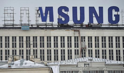 #Демонтаж рекламной конструкции компании Samsung