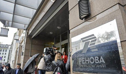 Renova ManagementAG распустила совет начальников из-за санкций
