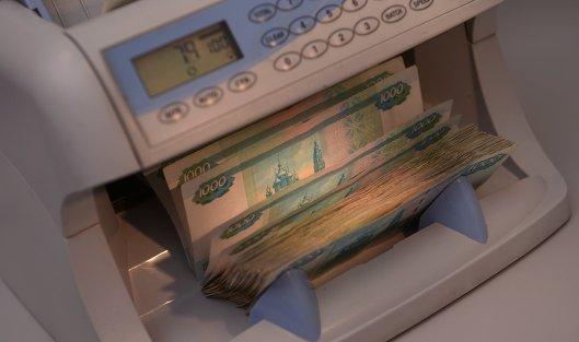 Банк изтоп-100 закончил обслуживание клиентов