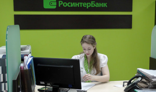 ЦБотозвал лицензии у3-х банков