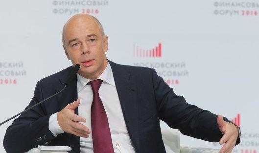 826562404 - Силуанов не ждет серьезных колебаний курса рубля в 2017 г