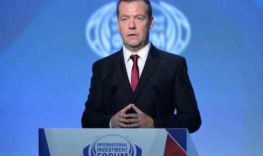 Курс кабмина и«Единой России» будет «разумно консервативным»— Медведев