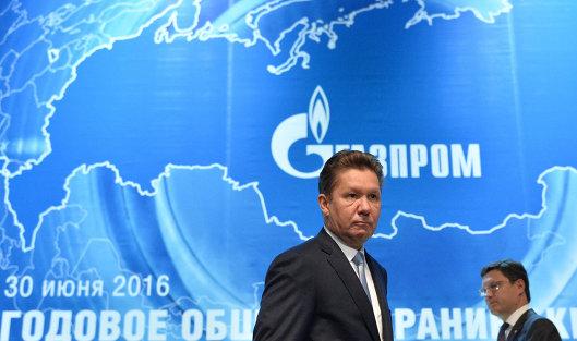 Специалист отвел три года на увелечение стоимости газа— «Газпром» вожидании