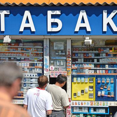 Торговля табачными изделиями с 2013 milano сигареты купить