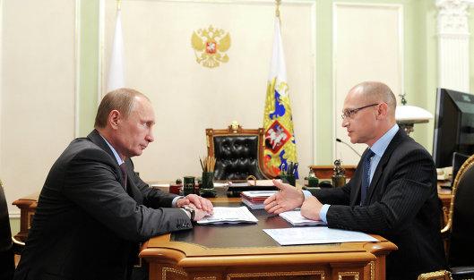 Путин назначил Кириенко первым заместителем руководителя администрации президента