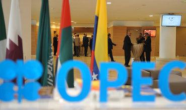 Комитет ОПЕК+ в 2018 г поддержит перевыполнение странами обязательств по сделке