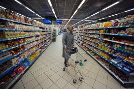 "Работа супермаркета ""Перекресток"""