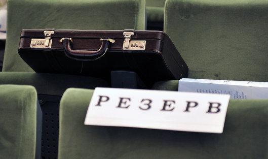 Министр финансов предложил засекретить 18 процентов расходов бюджета