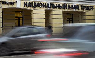 """""""Здание банка """"Траст"""" в Москве"""