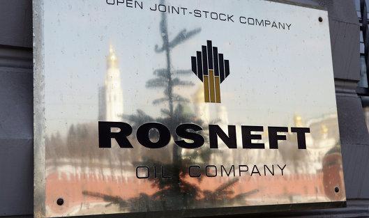 Прибыль  «Роснефти» заIII квартал 2017г  подросла  на6,9%