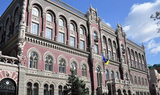#Здание Национального банка Украины в Киеве