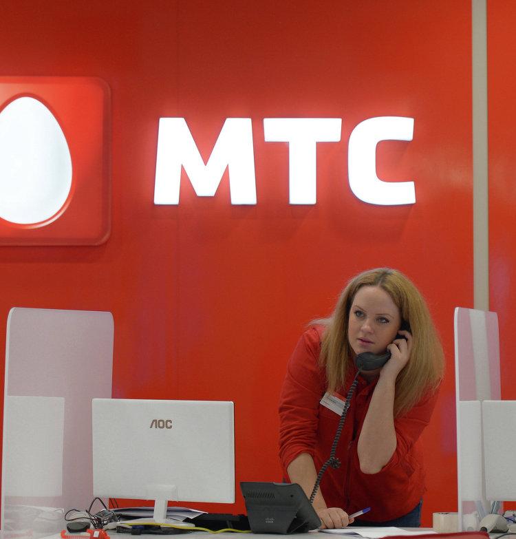 Работа офиса МТС в Москве