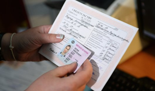 В Российской Федерации идет работа над созданием электронного водительского удостоверения