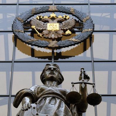 громкие судебные процессы