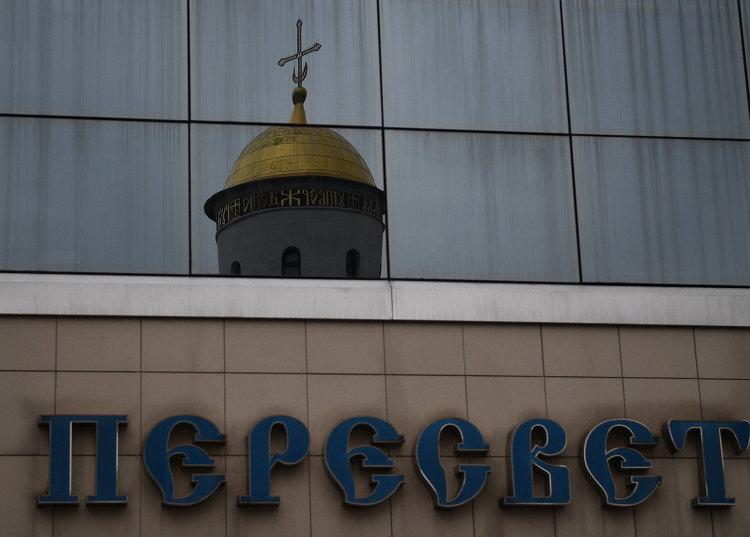 """Офис АКБ """"Пересвет"""" в Москве"""