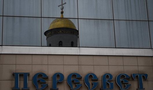 «Дыра» вкапитале банка «Пересвет» превосходит 35 млрд руб