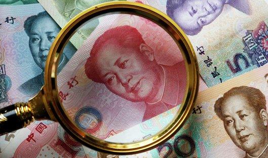 #Китайские банкноты номиналом в 100, 50, 20,10 и 5 юаней