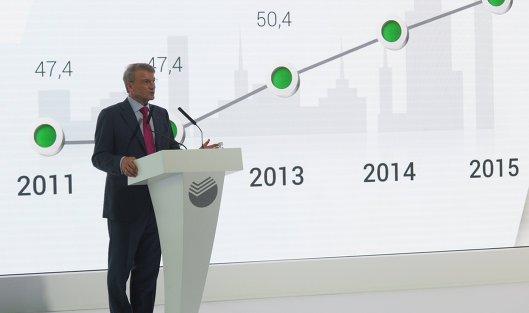 Сберегательный банк получил запервые 10 месяцев следующего года рекордную прибыль
