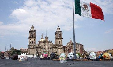 Президент Мексики назначил нового главу ЦБ, заявившего о борьбе с инфляцией