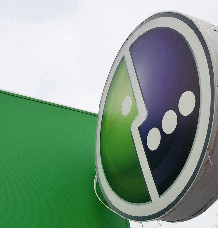 "Логотип компании ""Мегафон"""