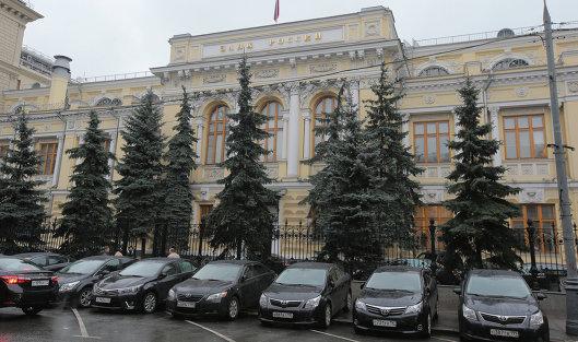 #Здание Центрального банка РФ
