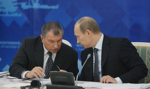 Путин: «Роснефтегаз» направляет миллиарды руб. наразвитие науки