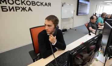 Рынок акций РФ вырос на поддержке нефтяных котировок