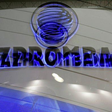 "Логотип ""Газпромбанка"""
