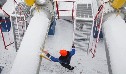 """826854652 - Российская сторона считает незаконным штраф Украины для """"Газпрома"""""""