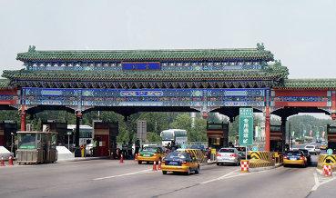 Китайские технологические гиганты начинают соперничать в автомобильном секторе