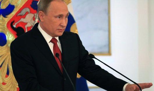 826871089 - Путин призвал бизнес внедрять технологии снижения выбросов в атмосферу