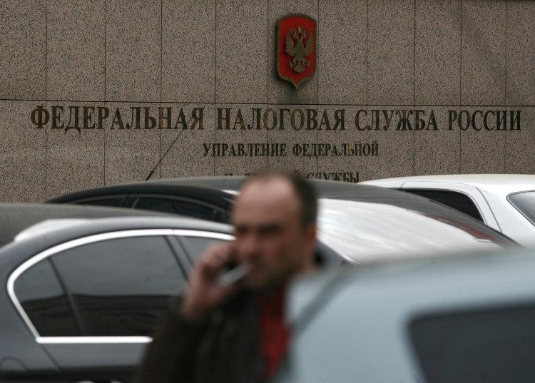 Здание управления ФНС России