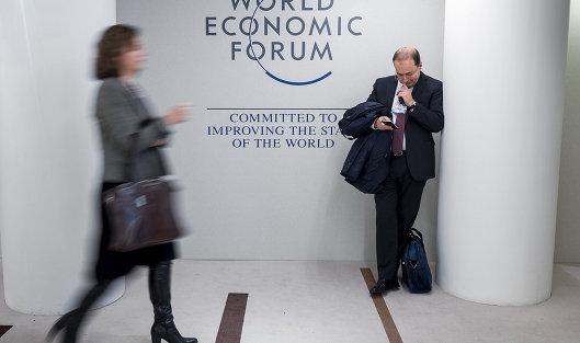 Руководитель Китая впервый раз посетит форум вДавосе