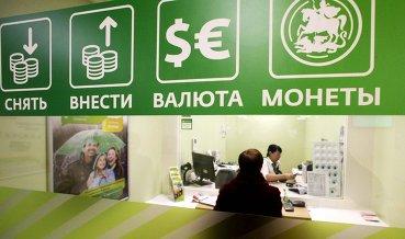 Moody's ухудшило прогноз по мировому банковскому сектору из-за торговой напряженности