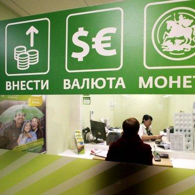 Взять кредит если уже есть кредит бобруйск