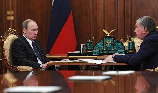 Сечин сказал Путину, сколько денежных средств поступит вбюджет отсделки по«Роснефти»