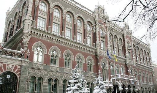 Нацбанк Украины сказал, что рост ВВП в предыдущем году составил более 2,1%