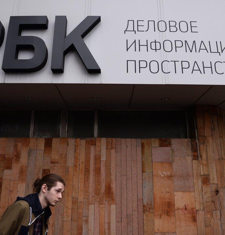 """Здание медиахолдинга """"РБК"""" в Москве"""