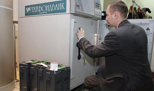 """826913080 - СМИ: Татфондбанк может быть объединен с банком """"Ак барс"""""""