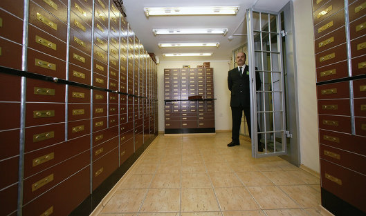 За11 месяцев прибыль банков РФ подросла практически втри раза,— регулятор