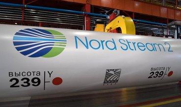 Nord Stream 2 AG в марте привлекла заемные средства от партнеров в размере 404 млн евро