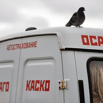 Ущерб страховщиков по каско от урагана в Москве может достичь 77 ...
