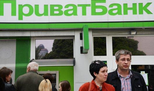 «Приватбанк» на день приостановит платежи для юрлиц
