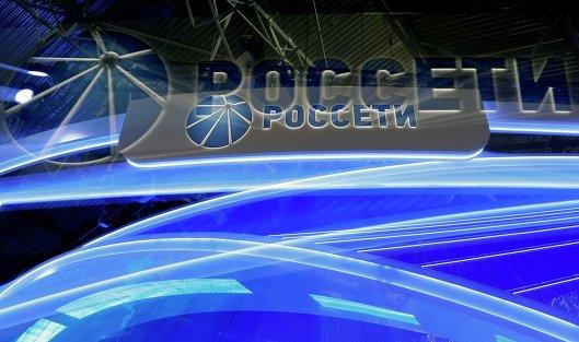 """#Логотип компании """"Российские сети"""" (ОАО """"Россети"""")"""
