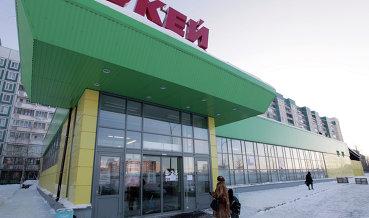 """Покупка X5 супермаркетов у """"О`Кей"""" может быть выгодна обеим компаниям"""