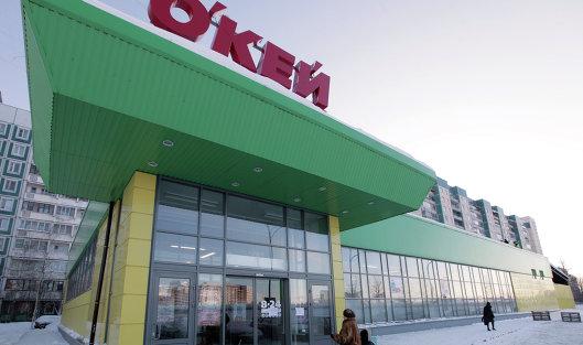 Владельцы «О'кей» ведут переговоры опродаже доли вкомпании