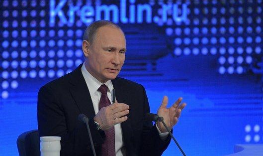 826972820 - Путин: Дефицит бюджета РФ составит 3,7% ВВП в 2016 году